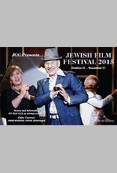 Sonoma County Jewish Film Festival