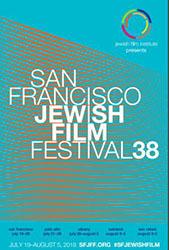 San Francisco Jewish Film Festival